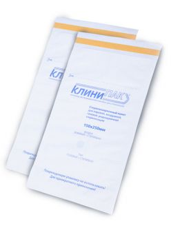 Пакеты бумажные (100шт в упаковке) для паровой и воздушной стерилизации